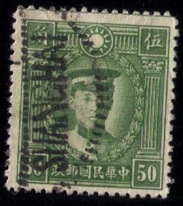 CHINA SCOTT #323 USED 1934 VERY FINE