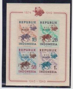 Indonesia Scott # 65c MNH  UPU MAP RIS Merdeka  IMPERF