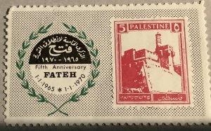 Judaica Jewish Arab Conflict. Old Label. Palestine Al Fateh. 5th anniversary