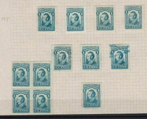 COLOMBIA 1917   1 PESO STAMPS STUDY ON 1 PAGE  USED  REF 5328