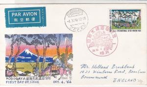 Japan 1964 Hodogaya Scene Airmail Slogan Letter Week Stamp FDC Cover Ref 30903