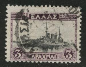 Greece Scott 330 Used Destroyer stamp