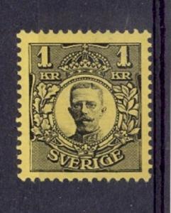 Sweden Scott 72 Mint NH