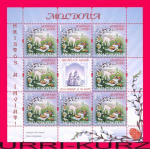 MOLDOVA 2014 Religion Holidays Easter Eggs Folk-lore 1 m-s Scott 820, Mi Klb.865