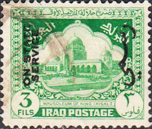 Iraq   #O92  Used