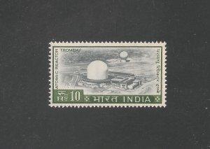 India #422 VF MNH - 1965 10r Atomic Energy