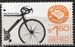 Mexico; 1975: Sc. # C491; O/Used Single Stamp
