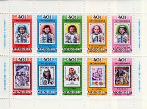 Mongolia 1980 MNH SC.1128 Intercosmos, Space