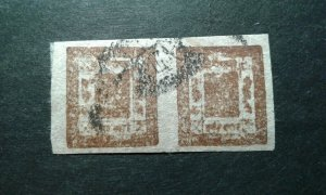Nepal #16a used tete beche pair very blurry e205 9027