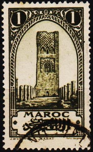 Morocco(French). 1917 1c  S.G.76 Fine Used