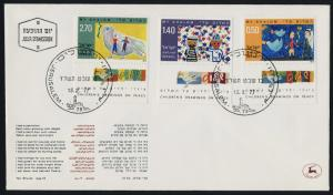 Israel 622-4 + tabs on FDC - Children's Drawings on Peace, Art