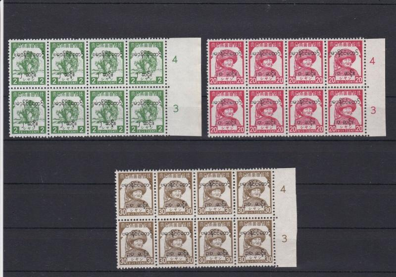 Japanese Occupation Burma 1944 Mint Never Hinged Overprints Stamps Ref 26937