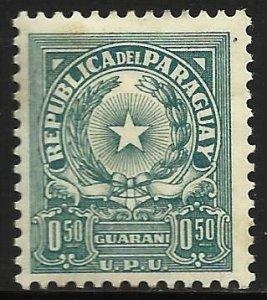 Paraguay 1963 Scott# 646 MH