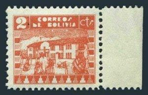 Bolivia 242,MNH.Michel 274. Native School,1938.