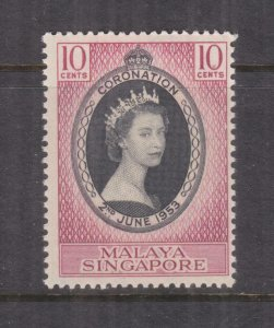 SINGAPORE, 1953 Coronation 10c. Purple, mnh.