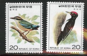 Korea Scott 1017-1018 MNH** 1976  May 20 Bird stamps CV$3