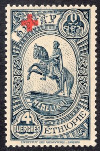 ETHIOPIA SCOTT B3