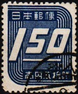 Japan. 1948 1y50 S.G.467 Fine Used