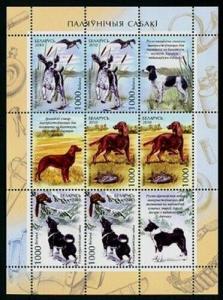 HERRICKSTAMP BELARUS Sc.# 752a Dogs Souvenir Sheet