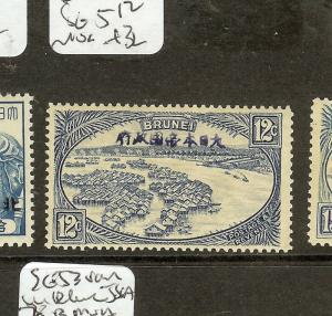 BRUNEI JAPANESE OCCUPATION (P2601B) O12C   SGJ12  MOG
