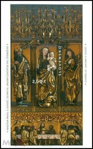 Stamps of 2017. Slovakia. 645. ART. The Altar of the Holy Cross James in the Chu