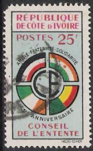 Ivory Coast #181 Anniversary of Entente Used