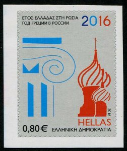 HERRICKSTAMP NEW ISSUES GREECE SC.# 2733a Year of Greece in Russia Booklet