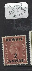 KUWAIT   (PP2403BB)   ON GB KGVI 2A/2D  SG 87   VFU