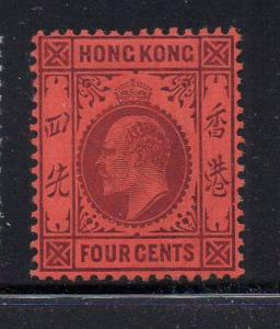 Hong King Sc 89 1904 4c violet on red E VII stamp mint