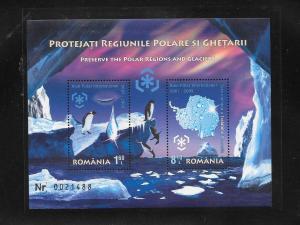 PENGUINS - ROMANIA #5095b  PRESERVATION OF POLAR REGIONS MNH