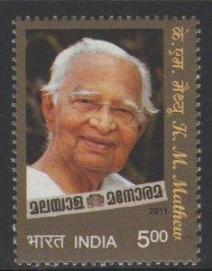 INDIA SG2823 2011 K.M.MATHEW MNH