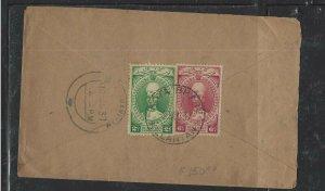 MALAYA KELANTAN   (PP1008B) COVER  1937  CHIEFS HAT 2C+6C KOTA BHARU  TO INDIA