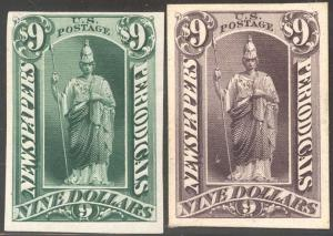 PR27TC, TRIAL COLOR PROOFS ON INDIA - 2 DIFFERENT