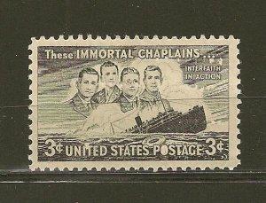 USA 956 Four Chaplains MNH
