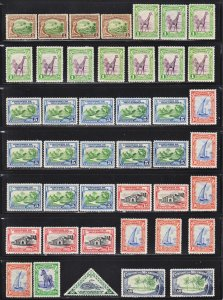 Mozambique Company 65 F to VF mint H or HR stamps (a couple are unused no gum).