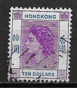 1954 Hong Kong 198 $2 Queen Elizabeth used SCV$10
