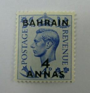 1950 Bahrain SC #77 India Postage   MH stamp