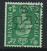 GB GVI  SG 485wi  Used  short perfs - from booklet