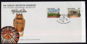 Malaysia 449-450 U/A FDC