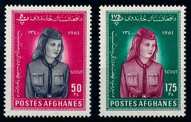 [66632] Afghanistan 1961 Scouting Jamboree Pfadfinder  MNH