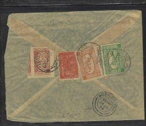 SAUDI ARABIA  (PP0709B)1954   DJEDDAH 4 STAMP A/M COVER TO ADEN CAMP RECEIVAL #2