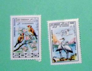 Afghanistan - 1007-08, MNH Set. Storks. SCV - $4.50