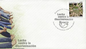 COSTA RICA UPAEP CAMPAIGN AGAINST DISCRIMINATION Sc 658 FDC 2013