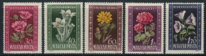 Hungary #906-10*  CV $12.85  Flowers