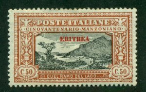 Eritrea 1924 #78 MH SCV (2020)=$12.00