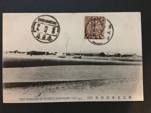 china imperial post card, dragon stamp, qinhuang island cancel, used, list#29