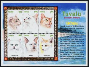 Tuvalu 840 MNH Cats