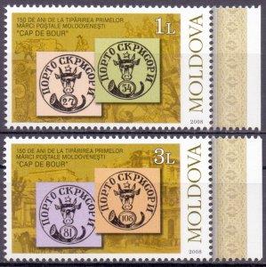 Moldova. 613-14. 613-14. post office. MNH.