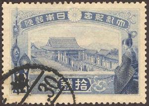 Japan 151 u 1915 10 sen Enthronement of Emp. Yoshihito
