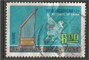 CHINA, 1976, used $8, Musical Instruments,, Scott 1977